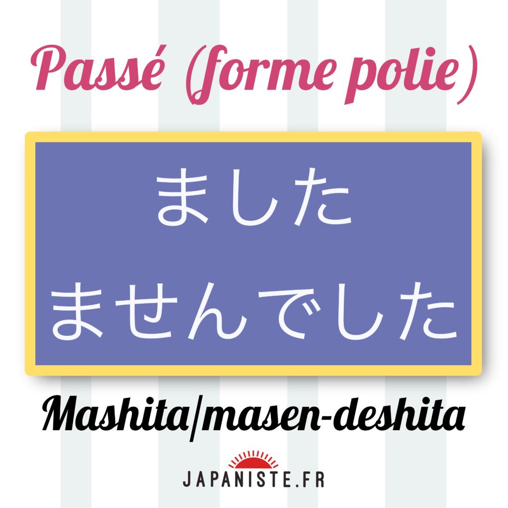 Comment Parler Au Passe En Japonais Apprendre Le Japonais Avec Le Japaniste